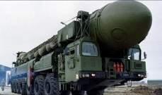 مسؤول أميركي يتفق مع وزير الخارجية الروسي على موعد للتفاوض للحد من الأسلحة النووية