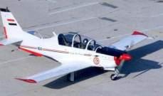 النقل العراقية: نتابع عن كثب فقدان طائرة يونانية كان يقودها طيار عراقي