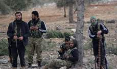 مقتل 4 مسلحين من الجيش الحر بانفجار عبوة بريق القنيطرة