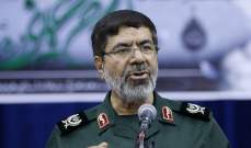 متحدث باسم الحرس الثوري الإيراني: الكيان الصهيوني على أعتاب الإنهيار وعجزه لا سابق له