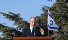 بينيت: معلوماتنا الإستخبارية تؤكد أن إيران هي من إستهدف السفينة الإسرائيلية