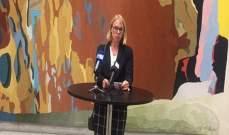 مسؤولة نرويجية: نحث إيران على العودة إلى التزاماتها في الاتفاق النووي
