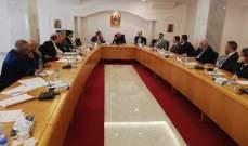 المجلس الاعلى للروم الكاثوليك تابع موضوع التعيينات بوظائف الفئة الأولى العائدة لأبناء الطائفة