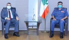 مدير عام قوى الأمن الداخلي عرض مع السفير المصري للأوضاع العامة بالبلاد