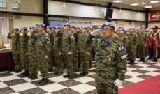 حفل تقليد الأوسمة أقامته الكتيبة الكورية العاملة لأطول فترة خارج الأراضي الكورية
