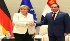 السيسي وميركل: لرفض التدخلات الأجنبية في ليبيا