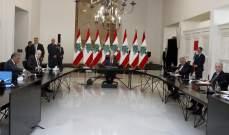 المجلس الأعلى للدفاع انعقد برئاسة عون وبحث في الأوضاع الأمنية وأمور مستجدة