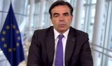 المفوضية الأوروبية: ما يحدث في آيا صوفيا بداية خاطئة