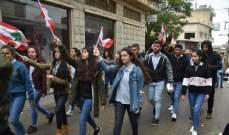 النشرة:اعتصام أمام أحد المصارف في مرجعيون احتجاجا على السياسية المصرفية