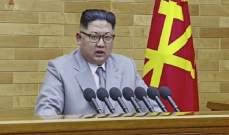 زعيم كوريا الشمالية: نعتزم تطوير علاقاتنا مع روسيا والصين