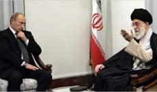 الخارجية الايرانية: علاقات طهران مع موسكو متينة ولا اهمية للتنسيق الروسي- الاسرائيلي