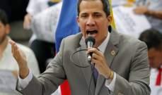 غوايدو اتهم الجمعية التأسيسية الفنزويلية بالسعي لحل البرلمان: مهزلة جديدة