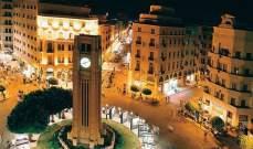 5 عوامل تجعل لبنان وجهة سياحية رئيسية هذا الصيف
