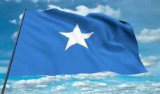 """فرع """"داعش"""" في الصومال أعلن مبايعته لزعيم التنظيم الجديد"""