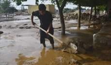 مقتل أكثر من 122 شخصاً جراء الفيضانات في أفغانستان