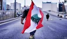 شخصية سياسية بارزة للجريدة: الأفق في لبنان مسدود بشكل كامل