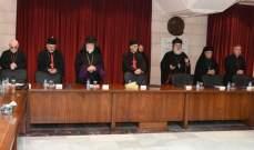 بدء وصول رؤساء الطوائف المسيحية الى بكركي للمشاركة في القمة الروحية