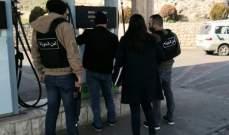 جولة لمراقبي حماية المستهلك على محطات الوقود في جبل اكروم ووادي خالد