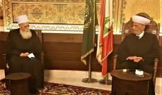 الشيخ حسن من دار الفتوى: على الجميع التنازل لمصلحة الوطن