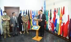 """مصادر """"الجريدة"""": زيارة دياب للجنوب هي تأكيد على التمسك باليونيفيل في ضوء الاتفاق على موازنتها"""