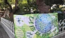 مدرسة البزنسون – بعبدا أحيت نشاطات بيئية