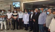 مدراء مستشفيات البقاع نفذوا وقفة تضامنية مع مستشفى دار الحكمة استنكارا للاعتداء على كادرها الطبي