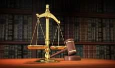 مجلس القضاء الأعلى دان التعرض للقاضية عون وطلب من نقابة المحامين اتخاذ الإجراءات اللازمة