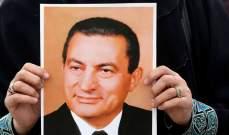 """القضاء الأوروبي يرفض احتجاج """"مبارك"""" على تجميد أرصدته"""