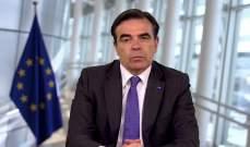 المفوضية الأوروبية: تركيا ستدفع نتيجة سياساتها العدائية من خلال عقوبات على المدى المتوسط والبعيد