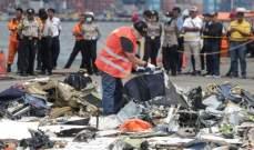 """وول سريت جورنال: إندونيسيا خلصت إلى أن خللا بتصميم طائرة بوينغ 737 ساهم بتحطم طائرة """"لايون إير"""""""