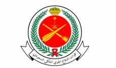 الدفاع الجوي السعودي أسقط طائرة مسيرة أطلقتها أنصار الله نحو مطار بجازان