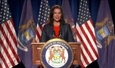 حاكمة ميشيغان: صدمت من ردة فعل ترامب بعد إحباط محاولة اختطافي