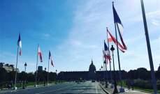 رئاسة الجمهورية: الاعلام اللبنانية تزين شوارع باريس عشية