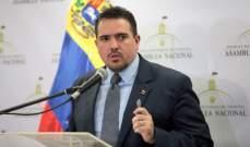 المعارضة الفنزويلية: محادثات النرويج يجب أن تركز على إجراء انتخابات حرة