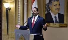 حكومة لبنان على طاولة التدويل وسر التقدم الايجابي