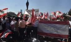 ناشطو ثورة 17 تشرين: أركان نظام المحاصصة نجحوا في الانقلاب على الثورة مرحليًا