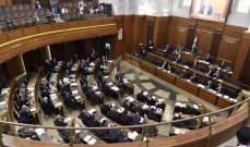النشرة: دوائر مجلس النواب وزعت جدول أعمال جلسة يوم الثلاثاء المتألف من 19 بندا