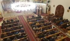 إحياء قداس اثنين الباعوث في كاتدارئية القديس نيقولاوس في بلونة