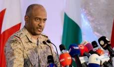 أحمد العسيري: لم يتحدد بعد موعد إرسال قوات برية إلى سوريا