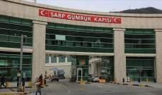 الداخلية التركية: تعليق حركة المسافرين موقتا مع جورجيا عبر معبر صارب بسبب كورونا