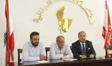أهالي بلدة الطفيل يضعون أنفسهم بتصرف الحريري من نقابة الصحافة