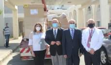 100 ألف يورو هبة من الوكالة الدولية للطاقة الذرية لمستشفى بيروت الحكومي