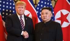 الإندبندنت: زعيم كوريا الشمالية والمحافظين بكوريا الجنوبية يشكلون حلفا يتمنى فترة رئاسية ثانية لترامب
