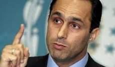 إخلاء سبيل نجلي مبارك ويقية المتهمين بكفالة في قضية البورصة
