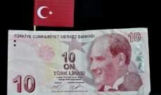 الليرة التركية تهبط لأدنى مستوى منذ منتصف أيار
