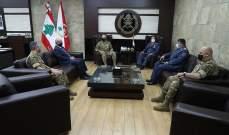 قائد الجيش استقبل الملحق العسكري البلغاري في لبنان