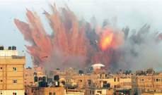 التحالف العربي: تدمير منظومة دفاع جوي تابعة للحوثيين في مأرب باليمن