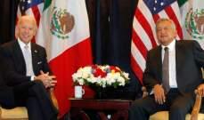رئيس المكسيك: بايدن سيخصص 4 مليارات دولار لدعم غواتيمالا والسلفادور وهندوراس
