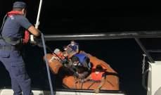 خفر السواحل التركي أنقذ 18 طالب لجوء في بحر إيجه بعدما أجبرتهم سلطات اليونان على العودة