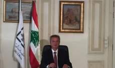 حاكم مصرف لبنان يعيّن ماريان الحويّك مستشارة تنفيذية ممتازة